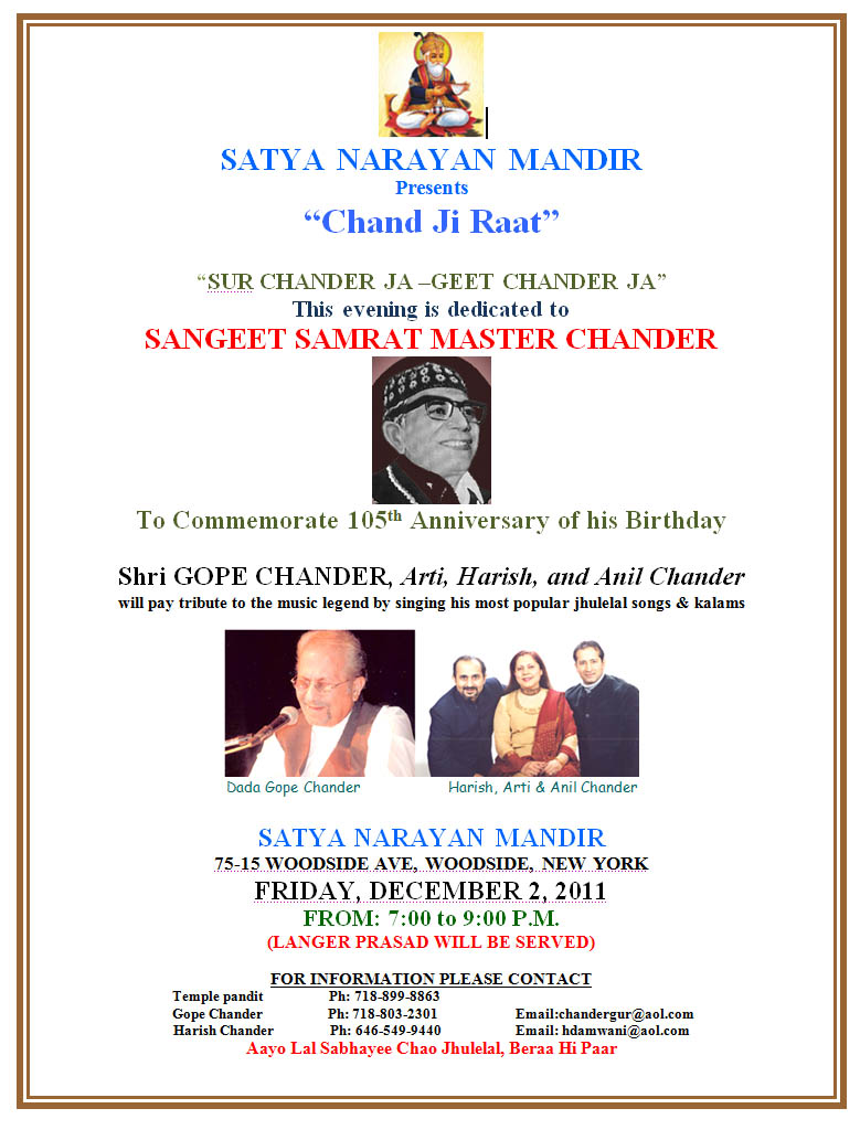 Master-Chander-105BirthdayAnniversary