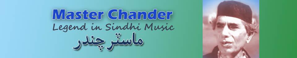 Master Chander