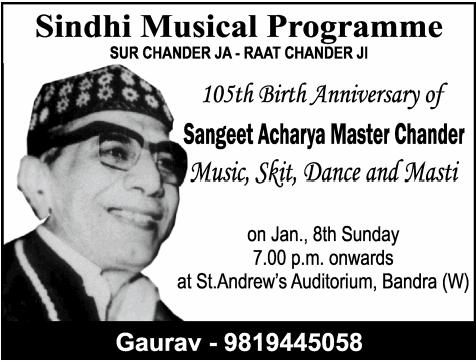 Sindhi Musical Programme