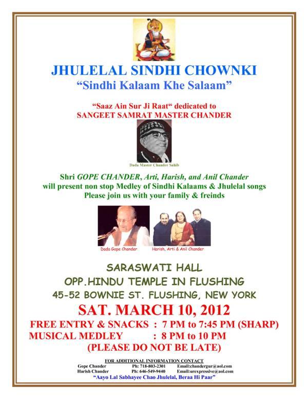 Jhulelal Sindhi Chownki