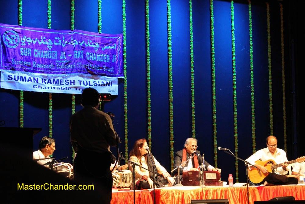 Arti Raj & Gope Chander