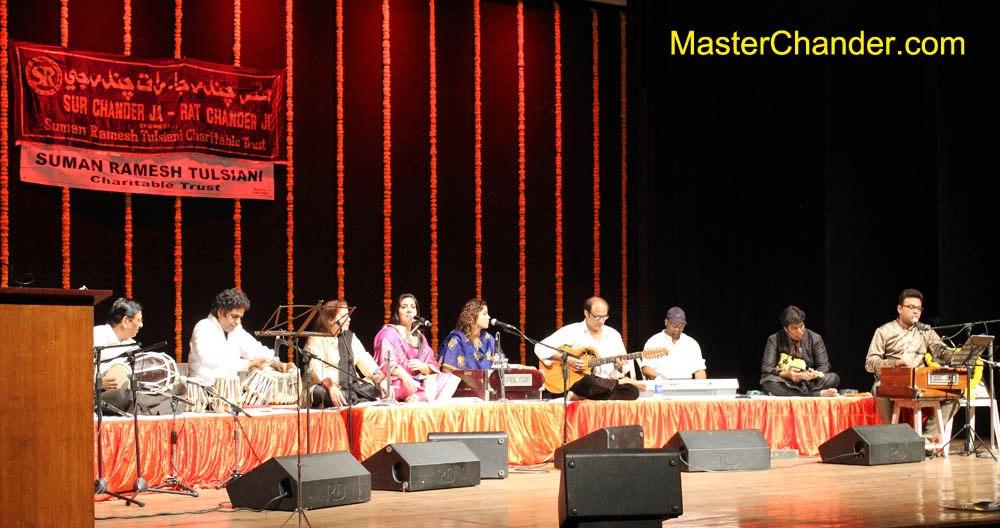 Master Chander Medley Song