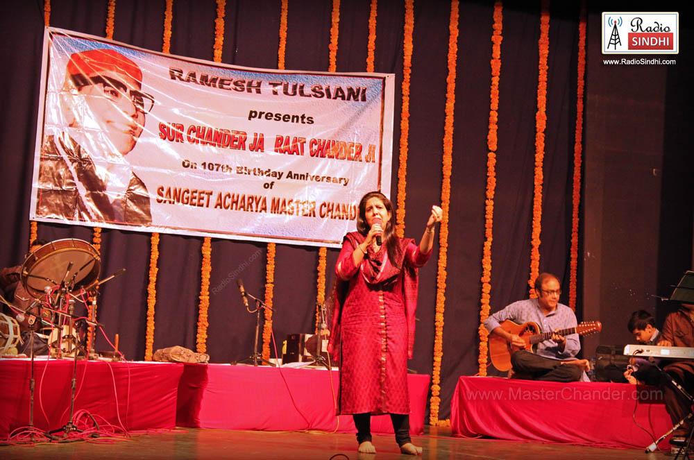 Kaajal_Chandiramani_Sur_Chander_Ja_Raat_Chander_ji