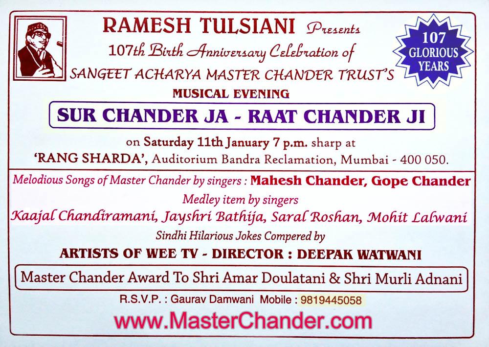 Master Chander Show 2014