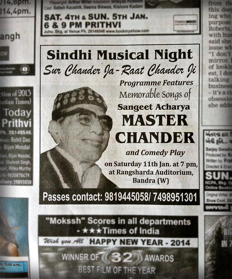 Sur Chander Ja, Raat Chander ji, Master Chander Show 2014