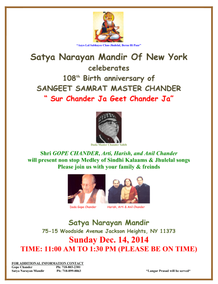 108th birth anniversary master-chander