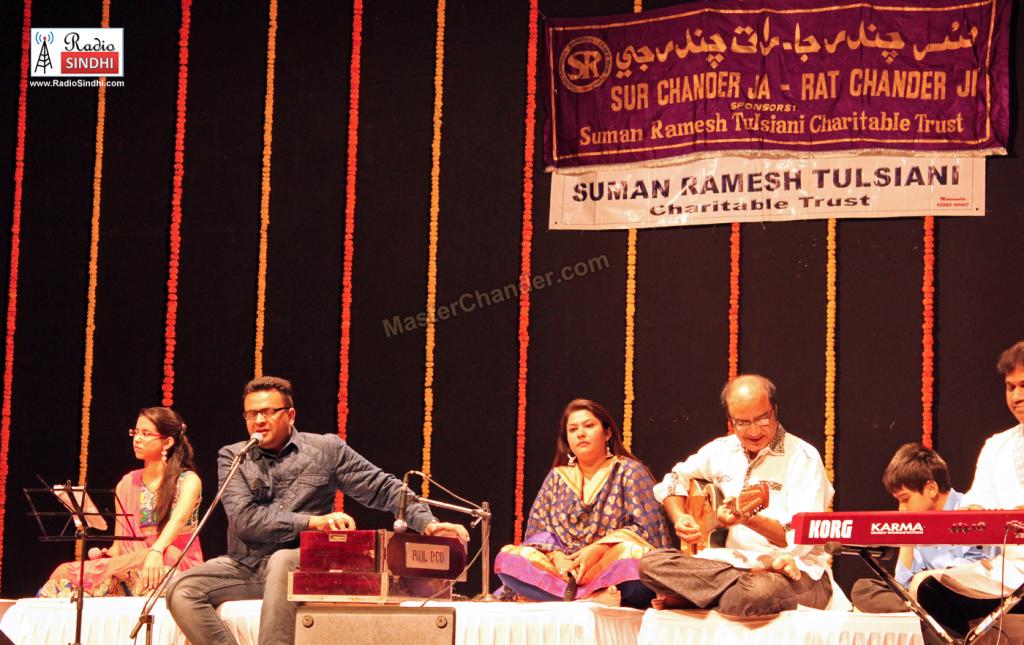 Roshni Tekwani, Saral Roshan, Manjushree Assudani Tejwani
