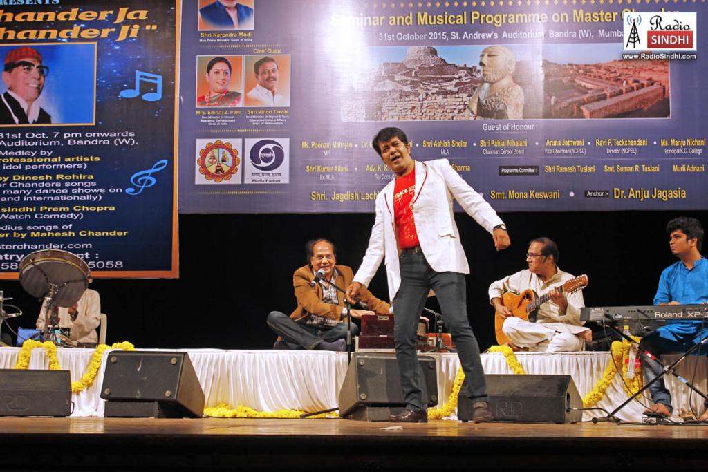 Mahesh-Chander-Vishwajeet