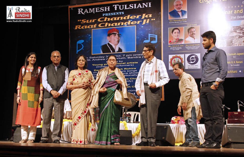 Suman-Ramesh-Tulsiani
