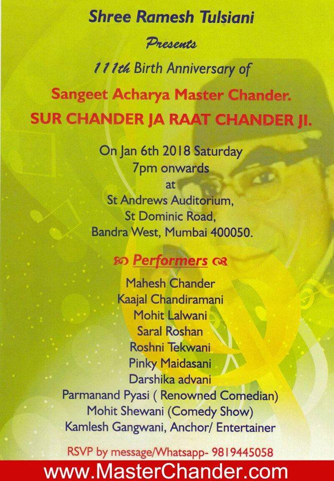 Sur Chander Ja Raat Chander Ji 2018